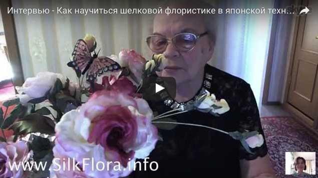 Интервью с ученицей школы Tanjobana — Еленой Викторовной