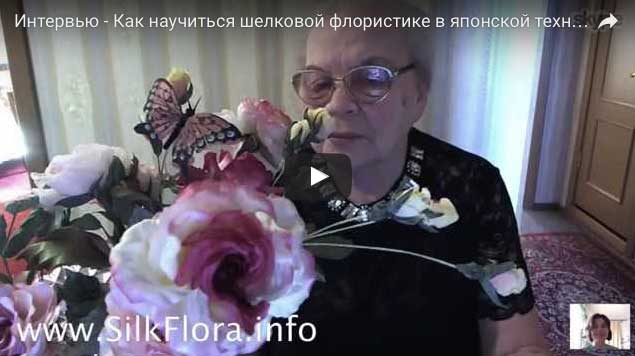 Elena-viktorovna