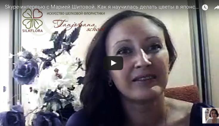 Mariya-Shitova-tanjobana