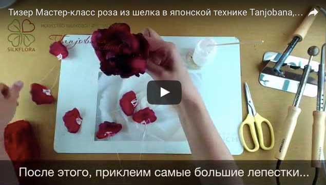 Видео-ролик «Как мастера делают свои шелковые шедевры»