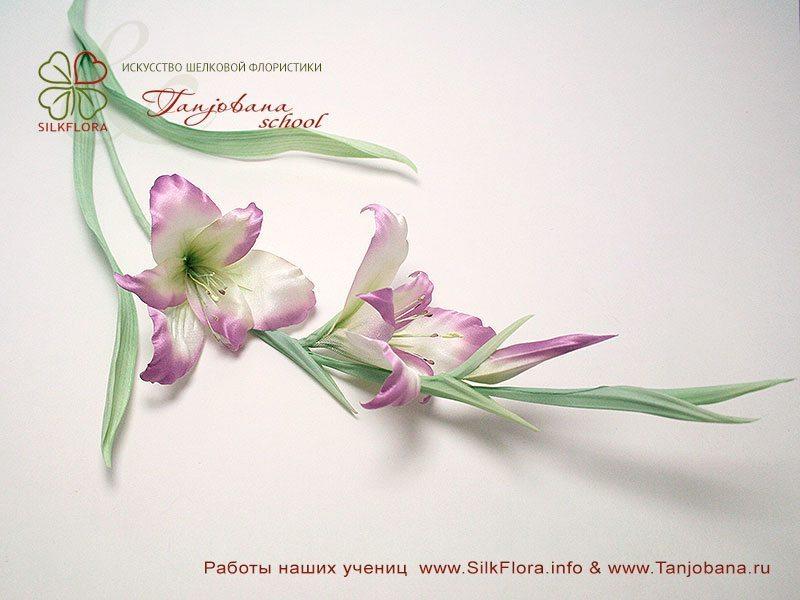 Работа Ксении Кузнецовой