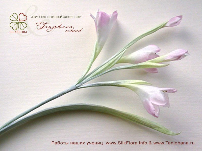 Работа Людмилы Аксёновой