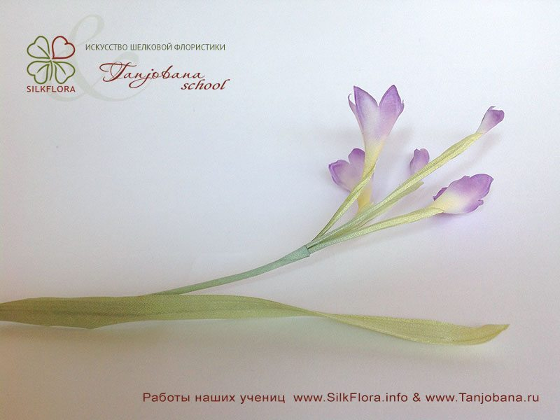 Работа Татьяны Базарновой
