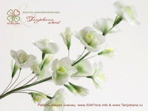 Цветок из шелка Белая ветка