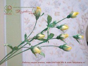 Цветок из шелка Бутоны роз