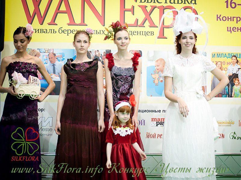 Финалисты и лауреаты конкурса «Цветы жизни»