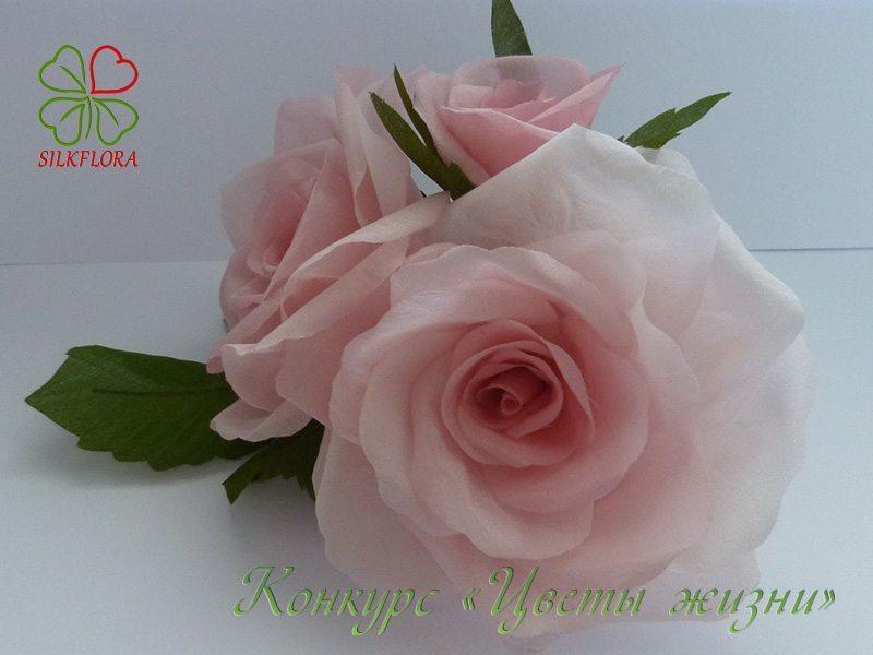 Анастасия Георгенсон. «Веточка из трех розовых розочек»