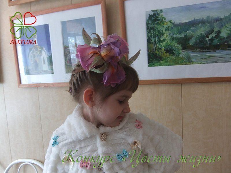 Анна Борисова «Ирис Дороте»