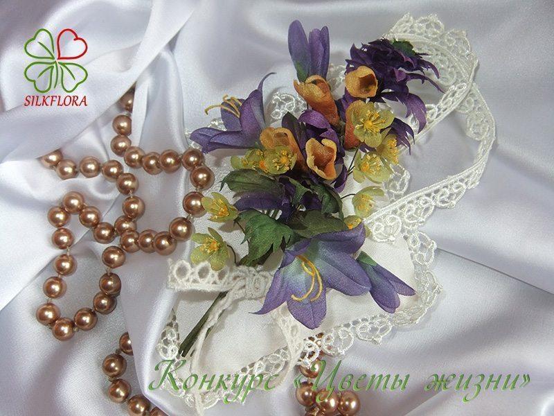 Аня Борисова «Бутоньерка Оберег»