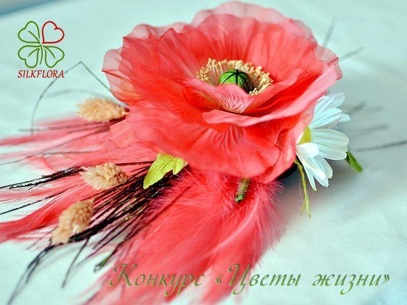 Анна Осинина Комплект «Полевые цветы»