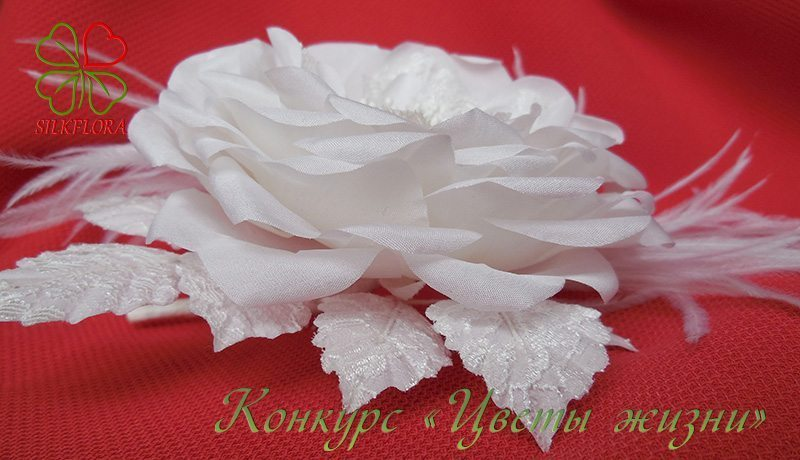 Екатерина Козлова. Чайная роза «Нален»