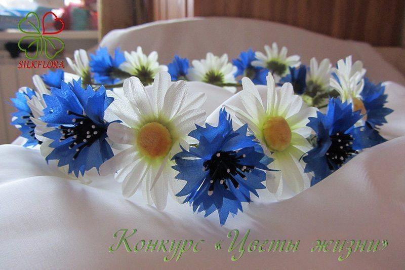 20 Ольга Чернокрылова. Венок «Воспоминания о детстве»