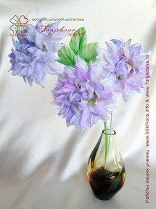Цветок из шелка Георгин