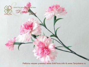 Цветок из шелка Гвоздика