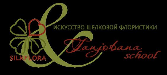 Совместный проект SilkFlora и Tanjobana