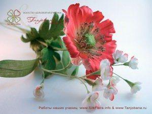 цветок из шелка Мак