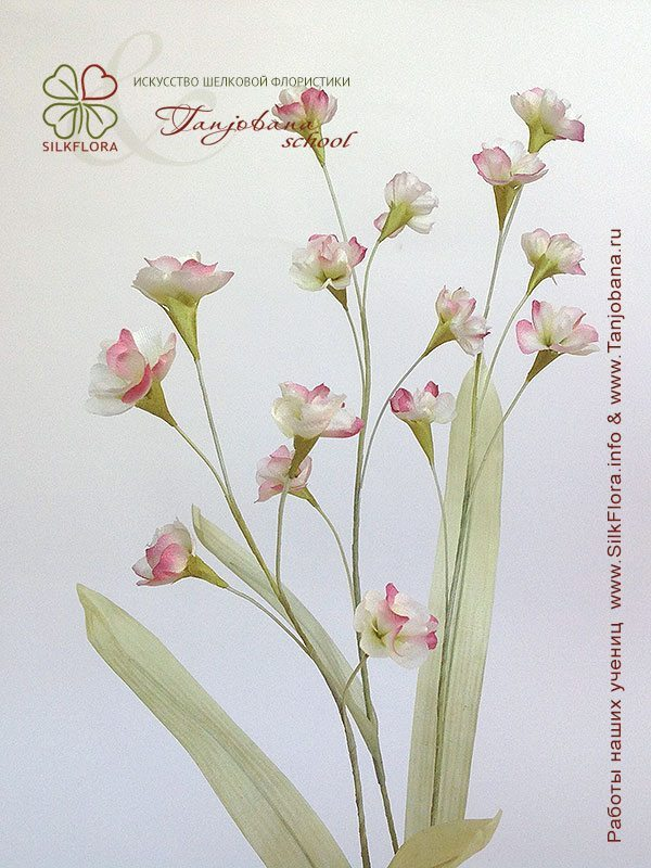 цветок из шелка Маленькие цветы