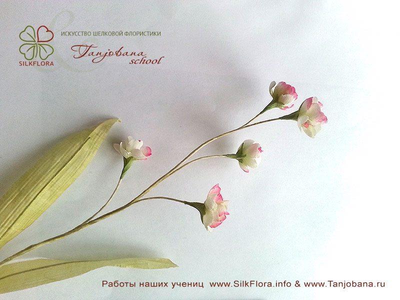 Цветок из шелка Маленькие цветочки
