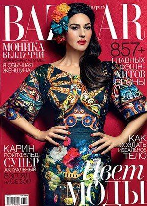 Моника Белучи для Харперс Базар Украина