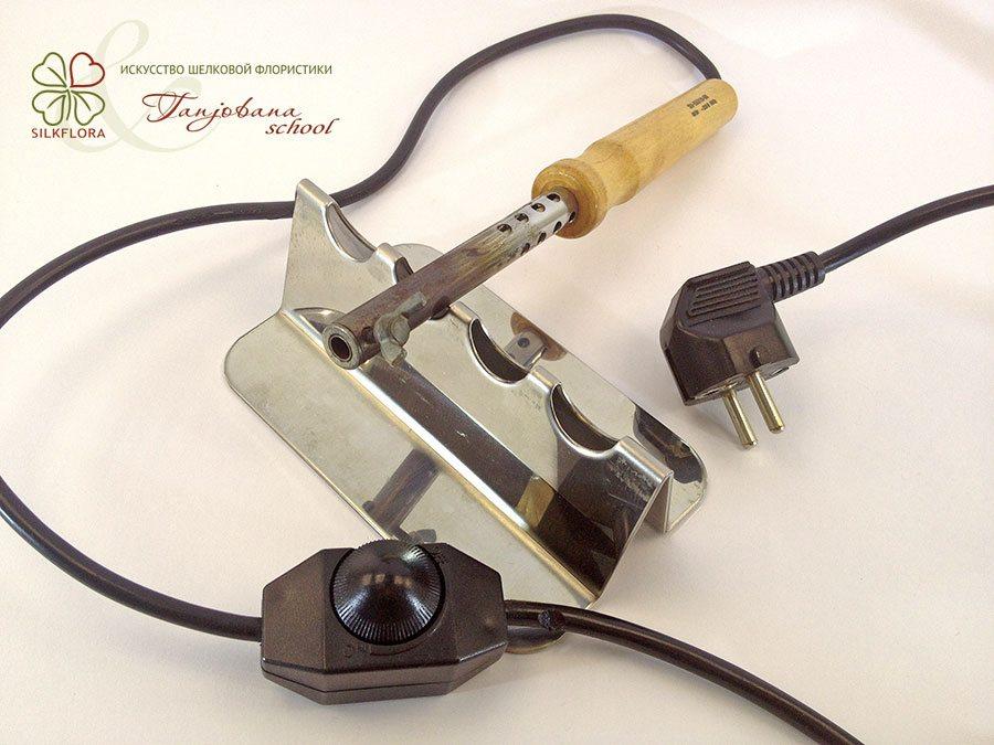 Паяльник для инструментов шелковой флористики