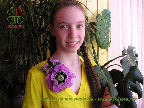 Оксана Горелышева