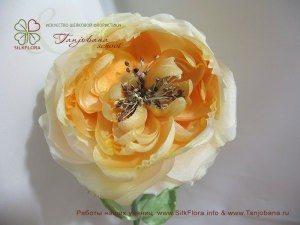 цветок из шелка роза Colett