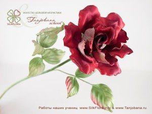 цветок из шелка роза черная магия