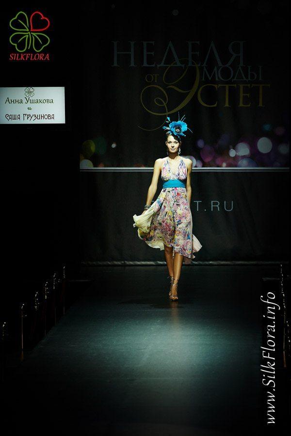 show_estet_2012_005