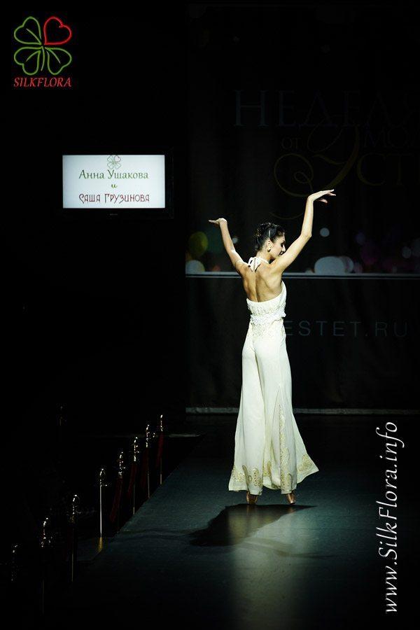 show_estet_2012_013