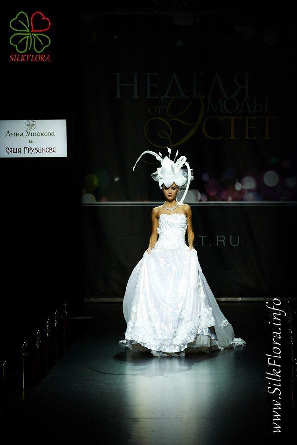 show_estet_2012_021