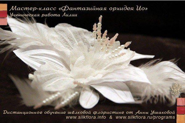 silk-fantazi-orchid-io-u1