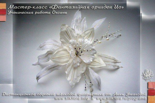 silk-fantazi-orchid-io-u3
