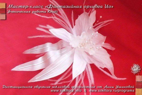 silk-fantazi-orchid-io-u6