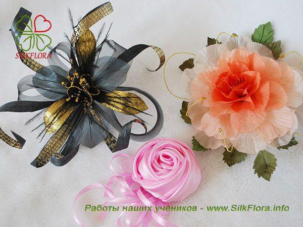 Цветы из ткани сделанные ученицей школы SilkFlora